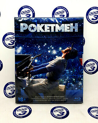 Rocketman(2019) Collection Blu-Ray (Region Free) Bonus ArtBook+4 cards