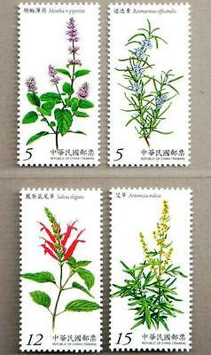 China Taiwan 2013 Herb Plants Postage Stamps 香草植物