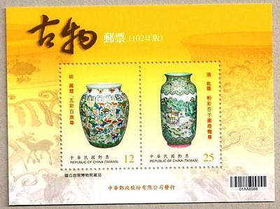 Taiwan 2013 Ancient Chinese Art Treasures Postage Stamps S/S
