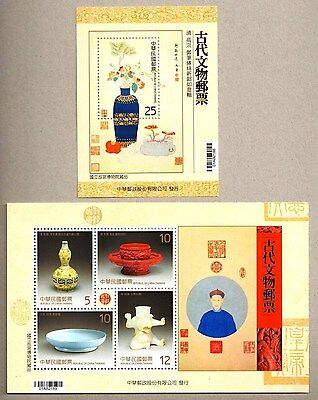 Taiwan 2013 Ancient Artifacts 2 Souvenir Sheets - Vase Bowl Plate