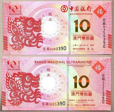 Macau 2018 2019 Dog Pig Zodiac BNU Bank of China Join issue Banknote x 4 UNC