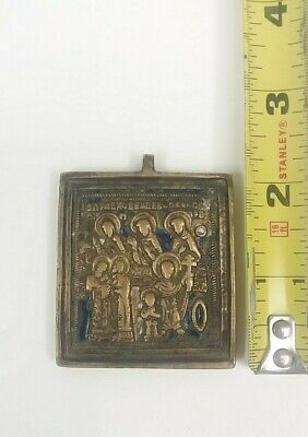 Rare Russian Brass Icon Kirik & Oulitta, 19th century