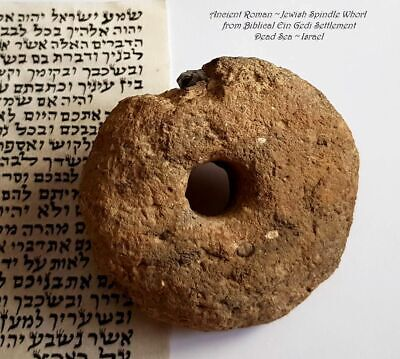 Ancient Roman • Jewish Spindle Whorl • Loom Weight • Biblical Ein-Gedi Dead Sea