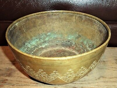 """Antique Thick HEAVY Persian, Islamic,Middle East Arabic Brass BOWL 8"""" 20cm"""
