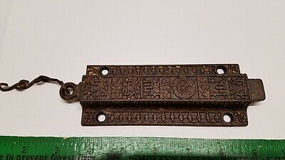 Antique Vintage Cast Iron Door Latch Lock Pull Chain Ornate Old Door Hardware