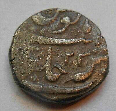 Silver Rupee - Mughal Empire/Indian States - (G160)