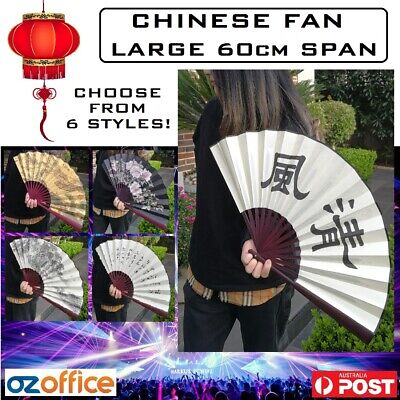 Large Traditional Chinese Fan - 60cm Span - Folding Hand Fan - Wedding Rave Fan