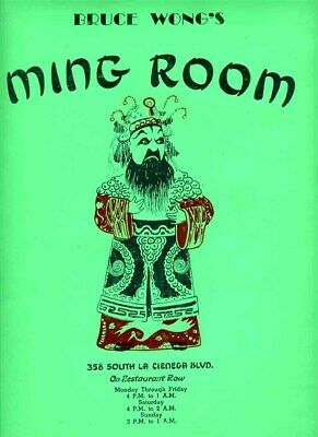 Bruce Wong's MING ROOM Menu Los Angeles California 1950's Marilyn Monroe