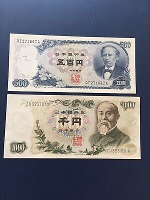 Nippon Ginko/Bank Of Japan 1000 Yen Banknote. Ideal For An Avid Note Collector.