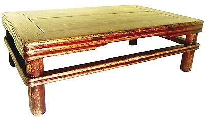 Antique Chinese Ming Kang Table (2651), Circa 1800-1849