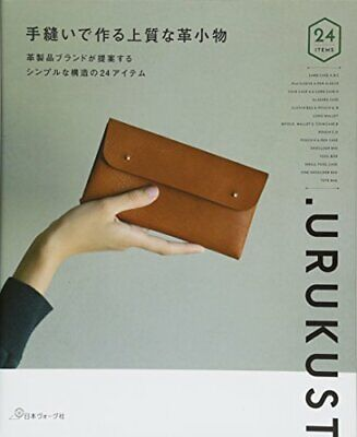 Fine Leather Goods Made Of Hand-Sewn