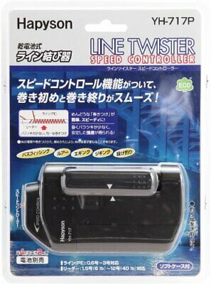 Hapyson speed control function with line YH-717P Twister w/Tracking# From japan