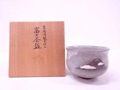 4339247: JAPANESE TEA CEREMONY / TEA BOWL Mt. FUJI CHAWAN ARTISAN WORK
