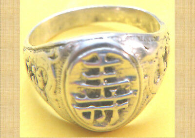 """Vintage Sterling Silver 925 """"Long Life"""" Ring Size 10 (Us), W (Uk/Aust)...^"""