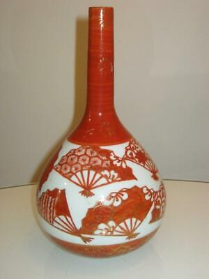 STUNNING ANTIQUE 19th CENTURY SIGNED JAPANESE KUTANI PORCELAIN BOTTLE VASE
