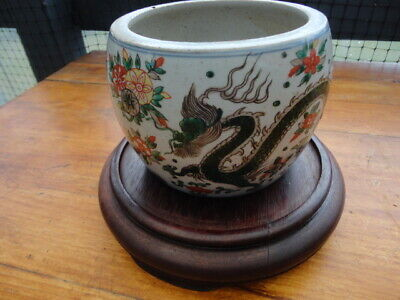 Antique Chinese Famille Verte Imperial Dragons 11.5cm Tall Circular Pot/Bowl
