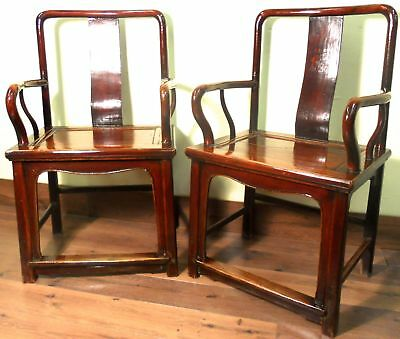 Antique Ming Arm Chairs (3053) (Pair), Cypress Wood, Circa 1800-1849