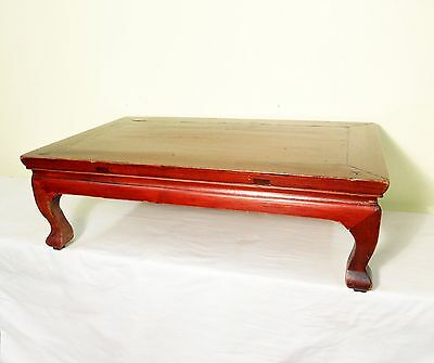 Antique Chinese Ming Coffee/Kang Table (5440), Circa 1800-1849