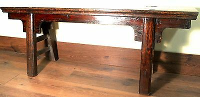 Antique Chinese Ming Bench (5099), Circa 1800-1849