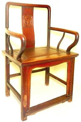 Antique Chinese Ming Arm Chair (2762), Circa 1800-1849