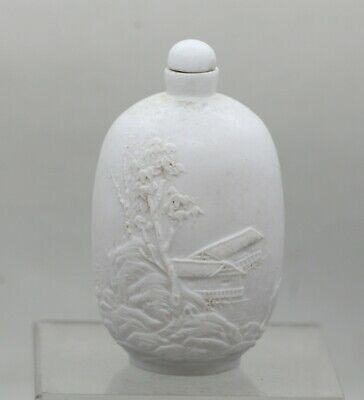 Antique Chinese Carved Porcelain Snuff Bottle 陶雕 Made By Master Wang Bingrong王炳荣