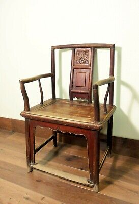 Antique Chinese Arm Chair (5294) Southern Official Hat Chair, Circa 1800-1849
