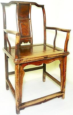 Antique Chinese Ming Arm Chair (2687), Circa 1800-1849