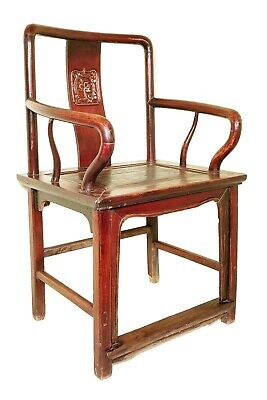 Antique Chinese Ming Arm Chair (5922), Circa 1800-1849