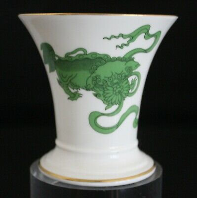 """Wedgwood Chinese Tigers-Green  Posey Pot 3 1/2"""" Tall Gold Trim Made In England"""
