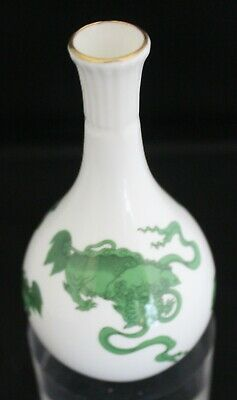 """Wedgwood Chinese Tigers-Green Bud Vase 5 3/8"""" Tall Gold Trim Made In England"""