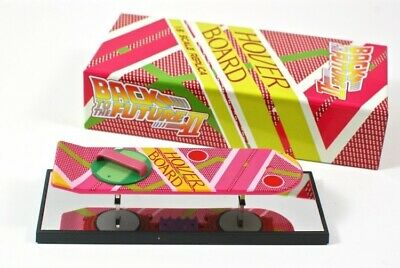 Back to the Future Part II 2 Hover Board 1.5 Scale Replica LootCrate Exclusive