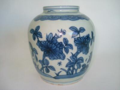Fine Antique Ming Chinese Porcelain Blue & White Vase Wanli Period