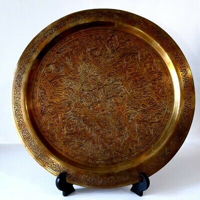 Antique Islamic Arabic Mamluk Ottoman Brass Large Tray Wall Hanging Plate 15.7""