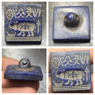 Rarest unseen Indus Valley harrappa stamp seal