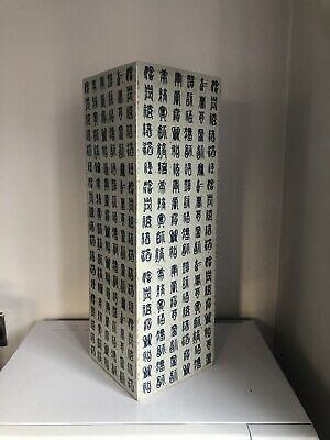 Chinese blue  white porcelain square vase Character Inscription Stick Stand
