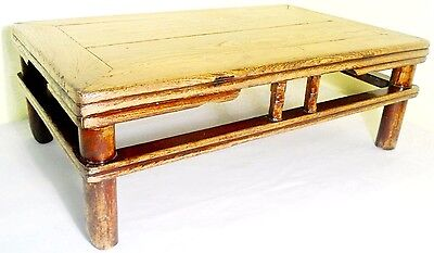 Antique Chinese Ming Kang Table (2664), Circa 1800-1849