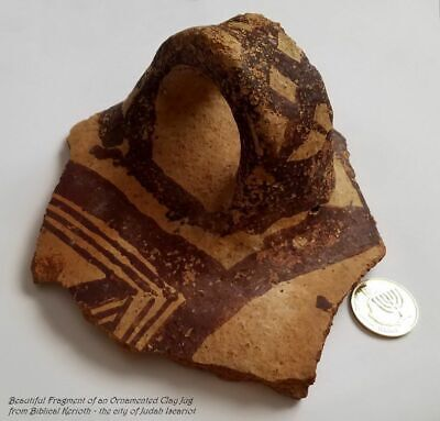 Beautiful Fragment of an Ornamented Clay Jug • Biblical Kerioth • Judah Iscariot