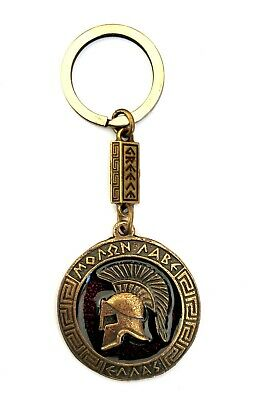 Key Ring Ancient Spartan Battle Helmet Coin Shield Keychain Leonidas Movie 300 R