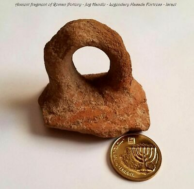Ancient Roman Pottery Fragment - Jug Handle - Legendary Masada Fortress Israel