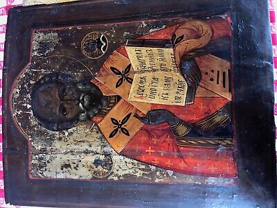 Beautiful Antique Russian Icon believed to be 19th century.