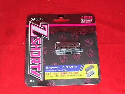 japan import 1 bottle Z gauge R040 110mm point rail right branch One with pre-cut 110mm rail
