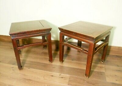 Antique Chinese Ming Meditation Bench/End Table (5641) (Pair), Circa 1800-1849