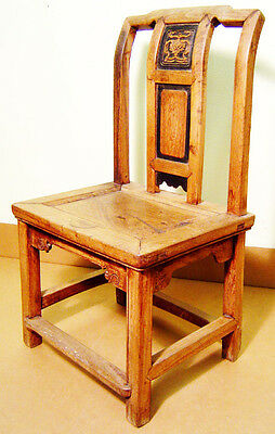 Antique Chinese Children Chair (3126), Ming Style, Zelcova Wood, Circa 1800-1849