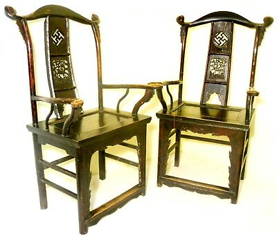 Antique Chinese High Back Arm Chairs (2788)(Pair), Circa 1800-1849