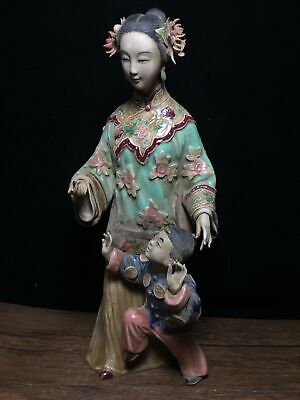Collect Old Porcelain Glaze Carve Ancient Belle & Child Interesting Vivid Statue