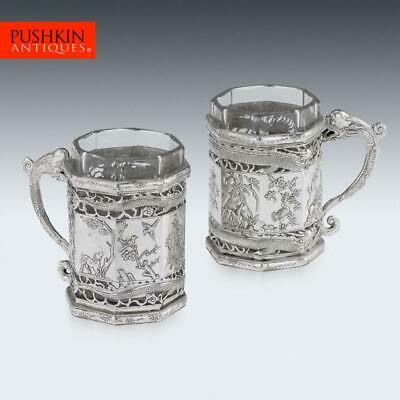ANTIQUE 19thC CHINESE EXPORT SOLID SILVER TEA GLASS HOLDERS, SHANGHAI c.1880