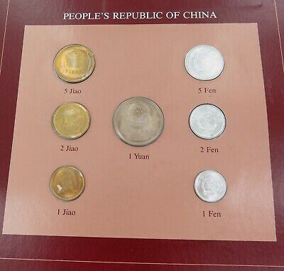 1983 COINS SETS of ALL NATIONS PEOPLE'S REPUBLIC OF CHINA 7 COIN UNC SET + SHEET