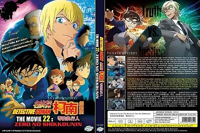 ANIME DVD Detective Conan The Movie 22:Zero No Shikkounin Eng sub FREE SHIP+GIFT