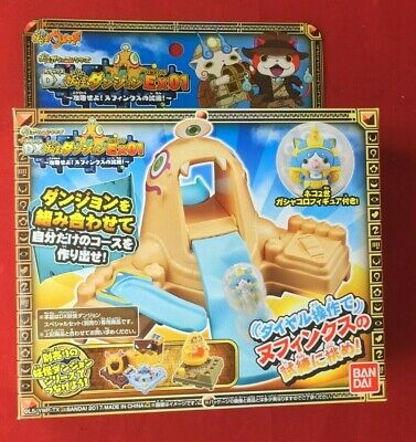Youkai Watch Yokai Gasha Colo Series DX youkai Dungeon EX 01 From Japan