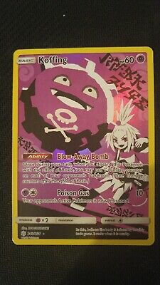1x Pokemon TCG Koffing 243/236 Cosmic Eclipse Full Art Secret Rare